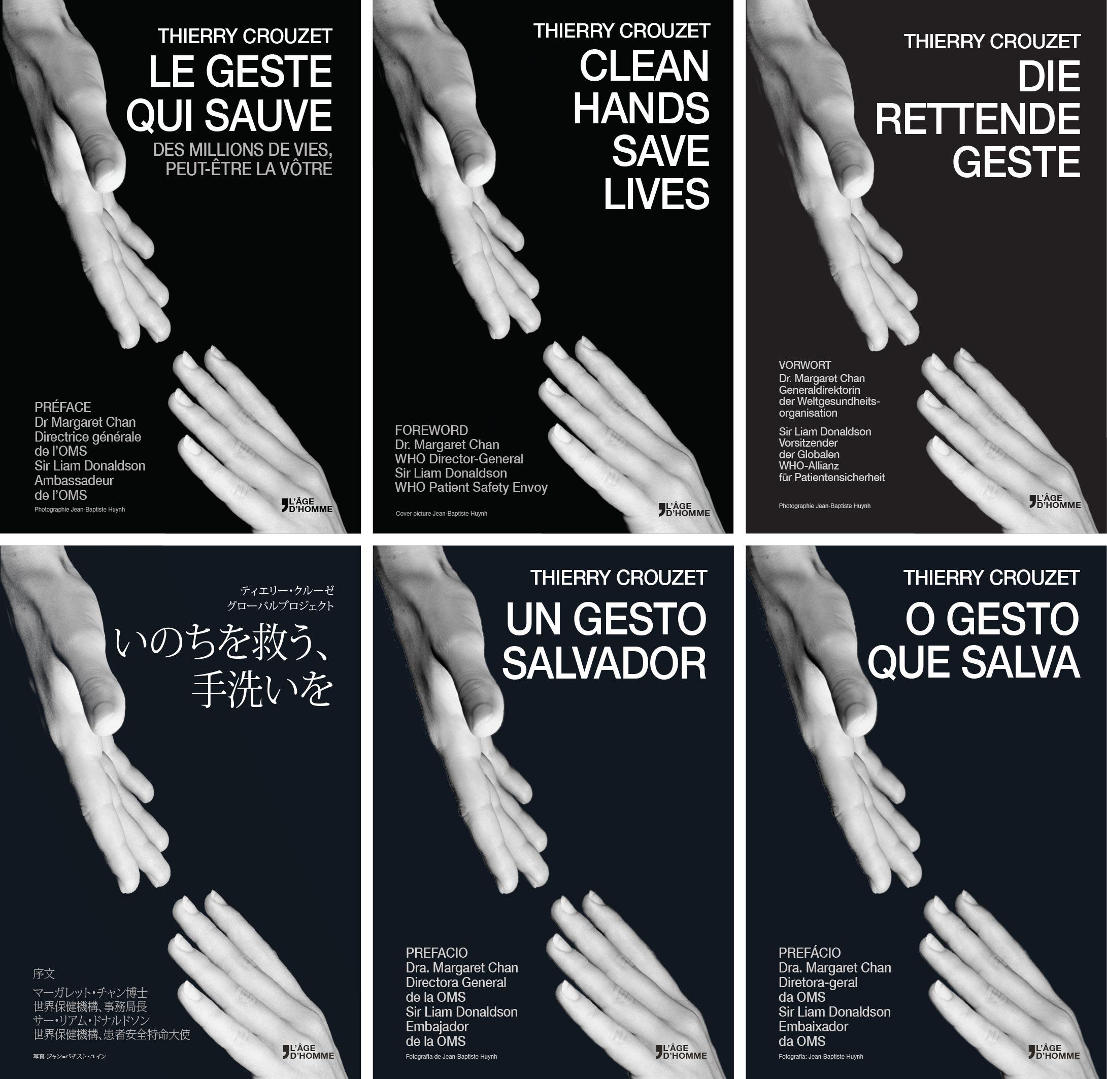 Dia 5 de maig. Dia mundial de la higiene de mans